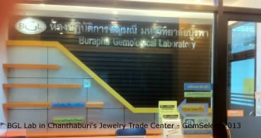 BGL Lab in CGA's Jewelry Trade Center