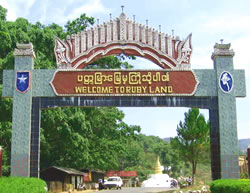 The Gateway to Mogok, Ruby Land