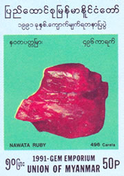 The Nawata Ruby, A Burmese State Treasure Weighing 496.5 Carats is Shown on a Stamp