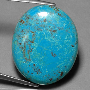 Buy 30.84ct Multicolor Chrysocolla 28.20mm x 23.70mm from GemSelect (Product ID: 213415)