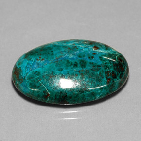 Buy 21.92 ct Multicolor Chrysocolla 25.02 mm x 18.1 mm from GemSelect (Product ID: 215915)