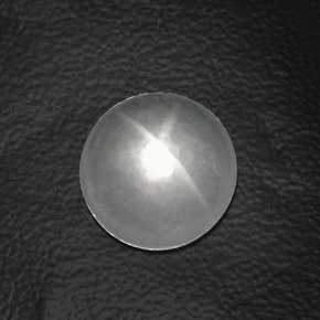 White Quartz Cat's Eye Gem - 7.5ct Round Cabochon (ID: 360541)