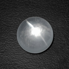 White Quartz Cat's Eye Gem - 8.8ct Round Cabochon (ID: 360618)