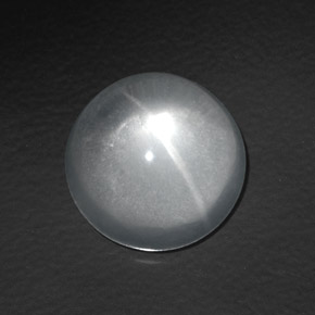 White Quartz Cat's Eye Gem - 8.3ct Round Cabochon (ID: 360630)