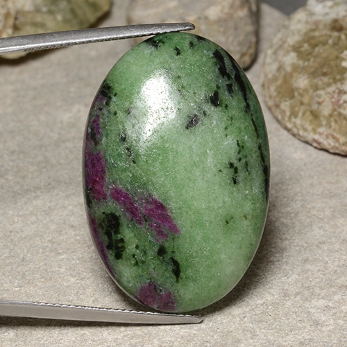 Multicolor Ruby-Zoisite Gem - 49ct Oval Cabochon (ID: 484028)