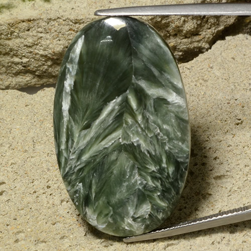 Medium Green Seraphinite Gem - 32.8ct Oval Cabochon (ID: 485980)