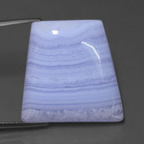 thumb image of 34.1ct Trapezoid Cabochon Lavender Agate (ID: 433437)