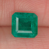 thumb image of 0.7ct Octagon Step Cut Green Emerald (ID: 252891)