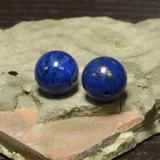 thumb image of 26.6ct Drilled Sphere Blue Lapis Lazuli (ID: 466961)