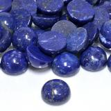 thumb image of 4.2ct Round Cabochon Intense Navy Blue Lapis Lazuli (ID: 503785)