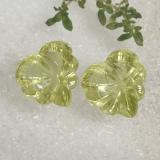 9.97 ct Carved Leaf Lemon Yellow Quartz Gem 15.01 mm x 14.7 mm (Photo B)