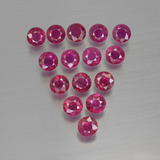 thumb image of 4ct Round Facet Pink Red Ruby (ID: 415488)