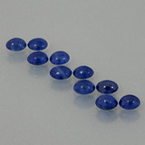 thumb image of 2.8ct Oval Cabochon Blue Sapphire (ID: 348807)