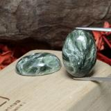 thumb image of 20.6ct Oval Cabochon Green Seraphinite (ID: 288214)