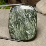 thumb image of 59.9ct Cushion Cabochon Green Seraphinite (ID: 485871)