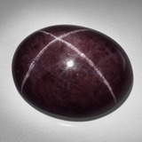 thumb image of 93.5ct Oval Cabochon Black Red Star Garnet (ID: 404009)