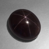 thumb image of 51.3ct Oval Cabochon Black Red Star Garnet (ID: 414144)