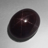 thumb image of 56.8ct Oval Cabochon Black Red Star Garnet (ID: 414148)