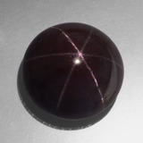 thumb image of 70.8ct Round Cabochon Black Red Star Garnet (ID: 414150)