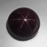 thumb image of 97.3ct Round Cabochon Black Red Star Garnet (ID: 414152)